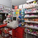 Дизайн магазина продуктов Универсам