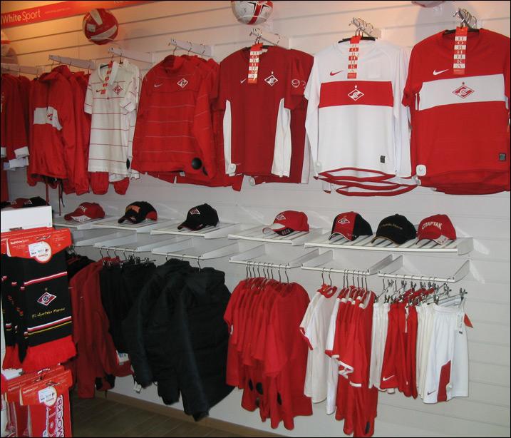 Магазины Спортивной Одежды
